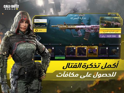 Call of Duty®: Mobile 13 تصوير الشاشة