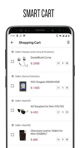 Evaly - Online Shopping Mall 4 تصوير الشاشة
