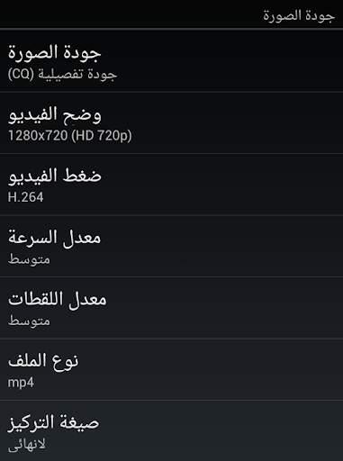 DailyRoads Voyager screenshot 5