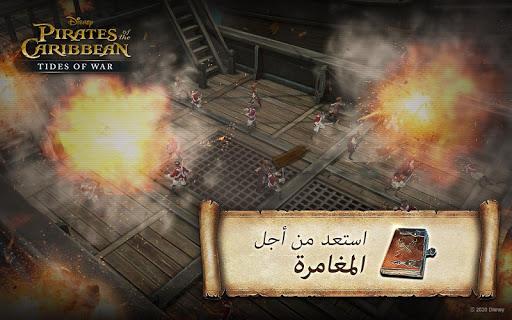 Pirates of the Caribbean: Tides of War 6 تصوير الشاشة