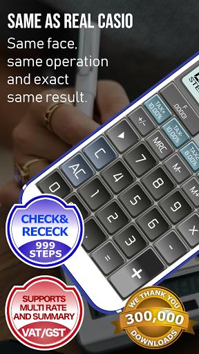 Calculator - CASIO style Multi calc with Remainder screenshot 1