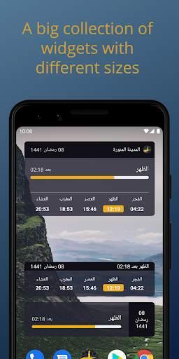 Salaat First (Prayer Times) скриншот 8