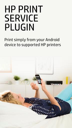 HP Print Service Plugin 1 تصوير الشاشة