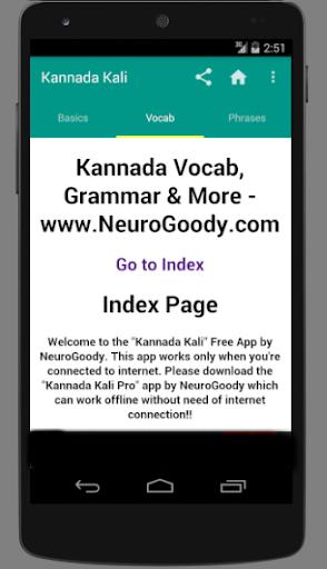 Learn Kannada With Audio (Kannada Kali) NeuroGoody screenshot 3
