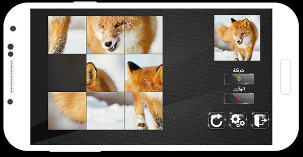 لعبة ترتيب الصور 2 تصوير الشاشة