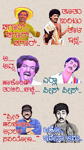 Kannada Stickers - WAStickerApps स्क्रीनशॉट 16