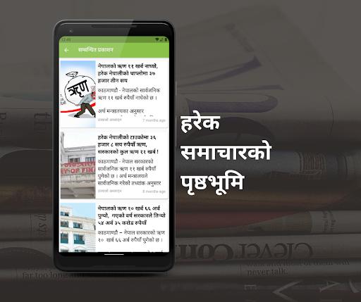 Xotkari News Assistant - Latest News from Nepal screenshot 2