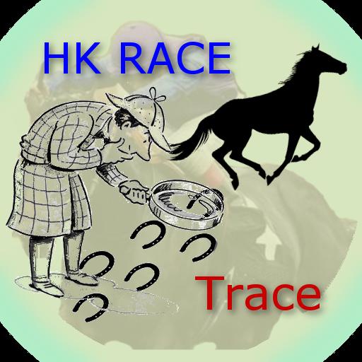 HK Race Trace icon