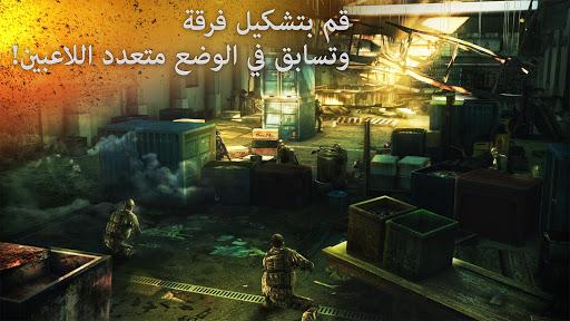 Modern Combat 5: eSports FPS 9 تصوير الشاشة
