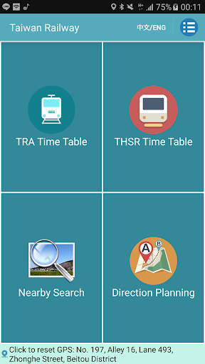 Taiwan Railway Timetable screenshot 1