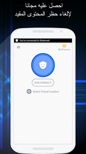 Free VPN - Betternet VPN Proxy & Wi-Fi Security 1 تصوير الشاشة