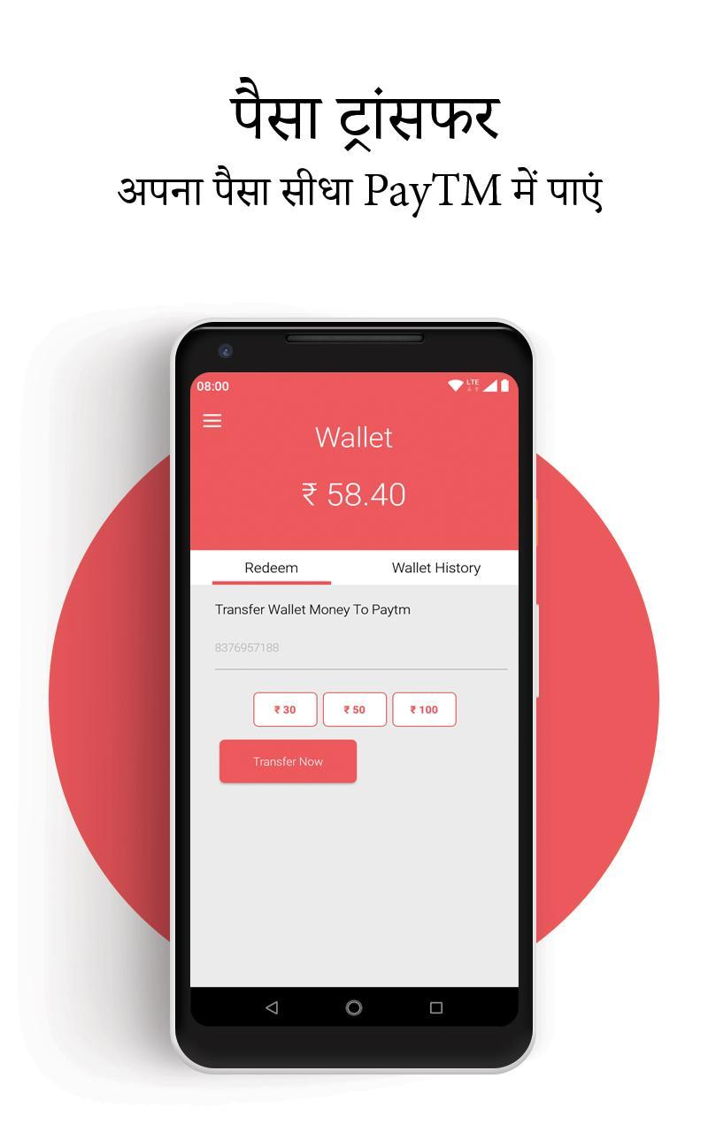 Wallet Cash: Refer & Earn Daily, Get Daily Rewards 3 تصوير الشاشة
