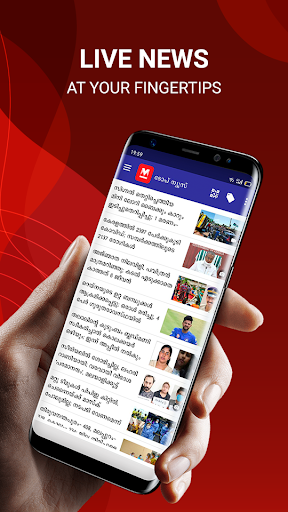 Manorama Online News App - Malayala Manorama 2 تصوير الشاشة