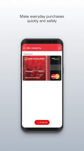 BML MobilePay 2 تصوير الشاشة
