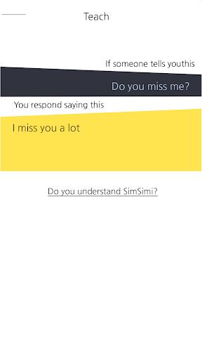 سمسمي (SimSimi) 2 تصوير الشاشة