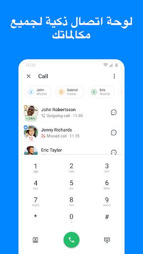 Truecaller -هوية المتصل والحظر 5 تصوير الشاشة