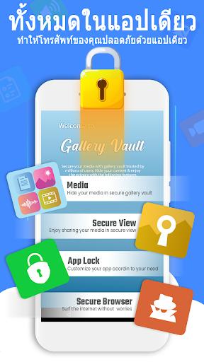 Gallery Vault & Photo Vault:Folder Lock & App Lock screenshot 1