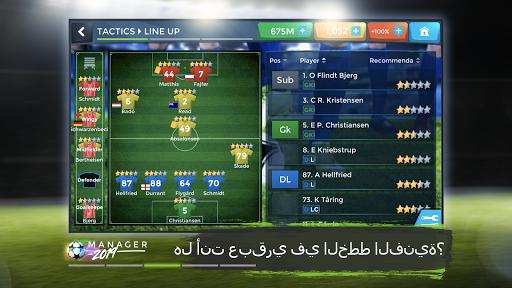 Football Management Ultra 2021 - Manager Game 3 تصوير الشاشة
