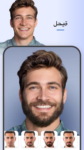 FaceApp - تطبيق محرر الوجه والمكياج والجمال 5 تصوير الشاشة