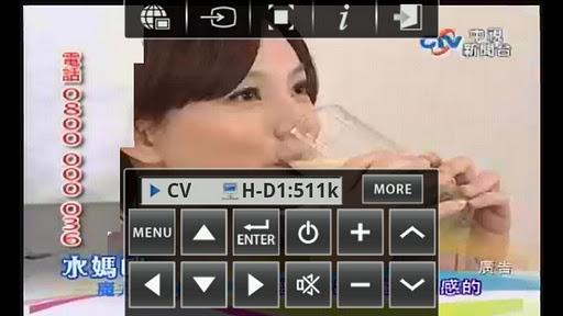 netTV2-Mobile screenshot 2
