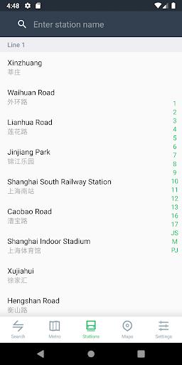 Metro Shanghai Subway screenshot 6