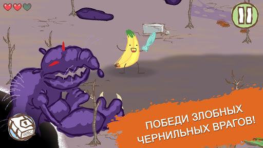 Draw a Stickman: EPIC 2 скриншот 15