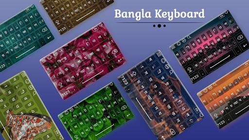 Bangla Keyboard 1 تصوير الشاشة