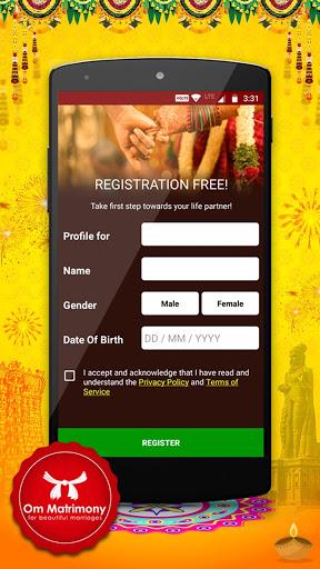 Om Tamil Calendar 2021 - Tamil Panchangam app 2021 screenshot 8