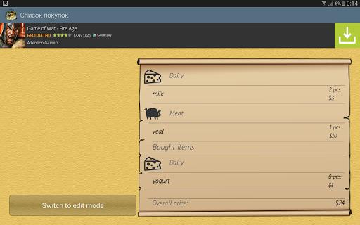 Shopping List screenshot 19