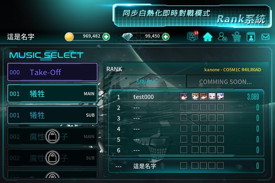 Kinetic Light:Fever 2 تصوير الشاشة