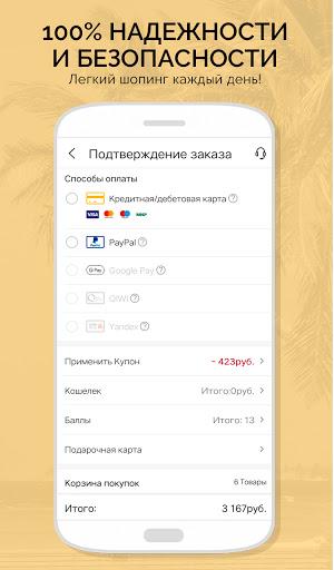 SHEIN - Самые горячие тренды и мода скриншот 8