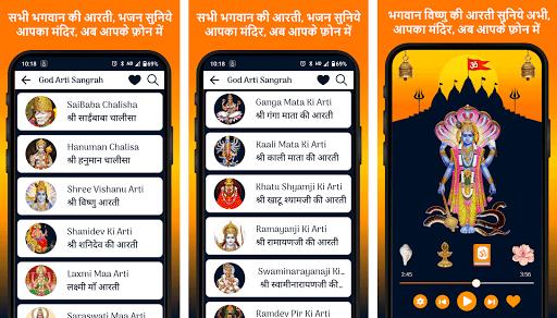 All God Aarti Sangrah Hindi Pauranik Katha Mantra screenshot 6
