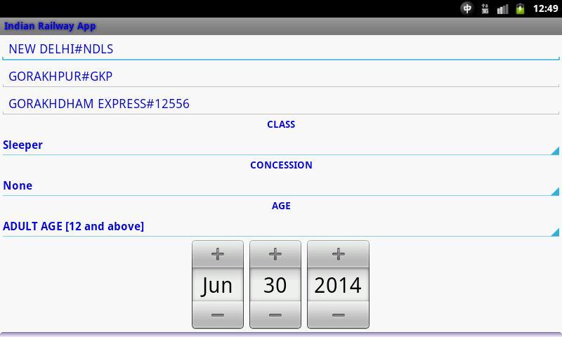 Indian Railway screenshot 7