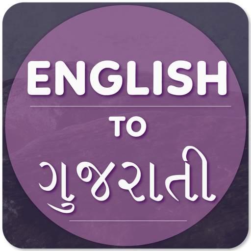 English To Gujarati Translator