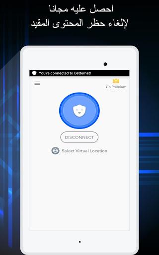 Free VPN - Betternet VPN Proxy & Wi-Fi Security 3 تصوير الشاشة