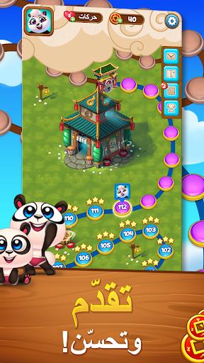 Bubble Shooter: Panda Pop! 5 تصوير الشاشة