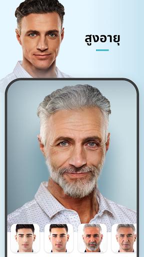 FaceApp - แอปตกแต่งใบหน้า แต่งหน้า และความงาม screenshot 2