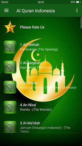 Al Quran Pashto Translation screenshot 1