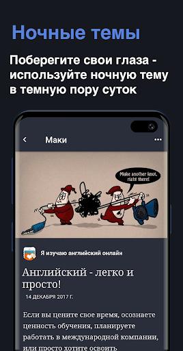 Maki: Facebook и Messenger в одном приложении скриншот 4