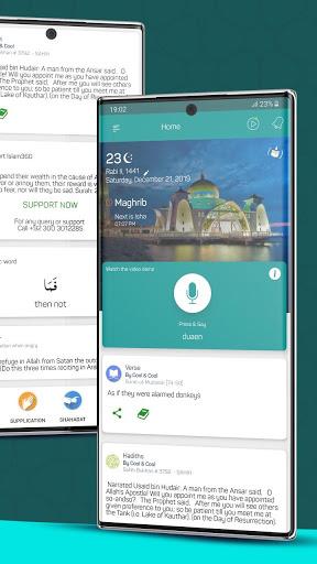 Islam 360 - Prayer Times, Quran , Azan & Qibla 2 تصوير الشاشة