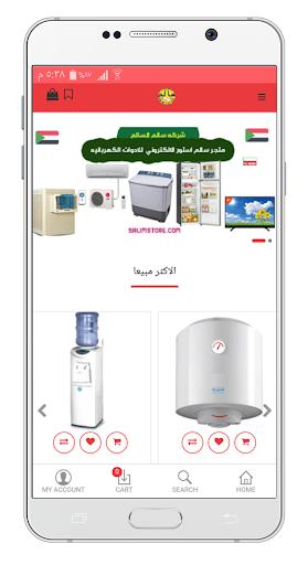 Salim Store screenshot 1