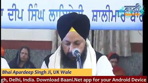 Bhai Apardeep Singh UK screenshot 5