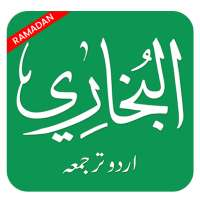 Sahih Bukhari in Urdu on 9Apps