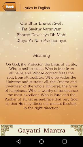 Gayatri Mantra 7 تصوير الشاشة