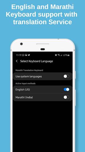 Marathi Keyboard - English to Marathi Typing 5 تصوير الشاشة
