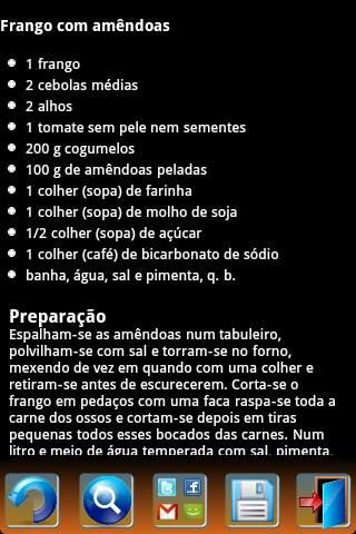 Portuguese Recipes screenshot 5