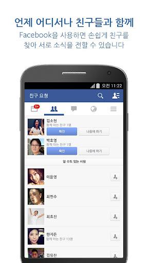 Facebook screenshot 2