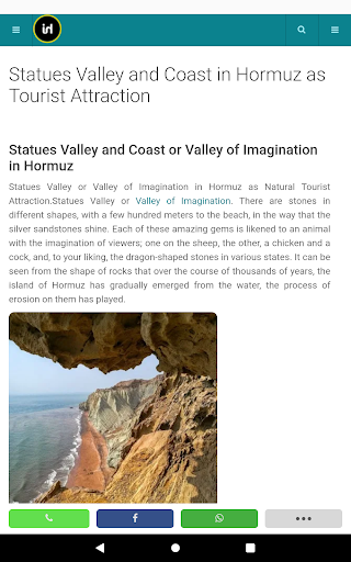 Iran Valleys screenshot 6