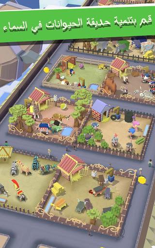 Rodeo Stampede: Sky Zoo Safari 16 تصوير الشاشة