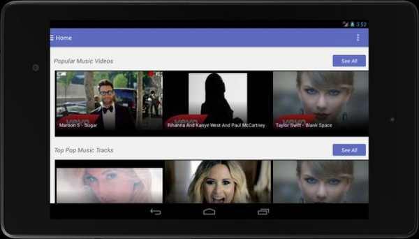 English Music Videos screenshot 4